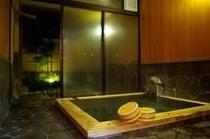 家族湯「竹の湯」