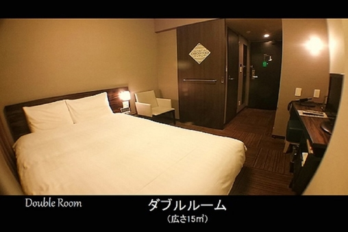 【喫煙】ダブルルーム◇2階に男女別天然温泉大浴場サウナ完備