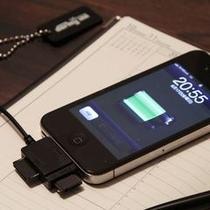 ■各機種対応携帯電話充電器 【全室完備】