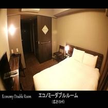 ■エコノミーダブルルーム(15㎡)■ベッドサイズ140×195 1台
