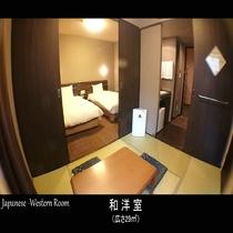 ■和洋室(29㎡)■ベッドサイズ120×195 2台、たたみ4.5畳(和布団2組)