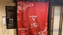 ■女性大浴場入口■
