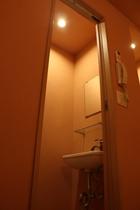 洋室シングル トイレ付き 洗面台