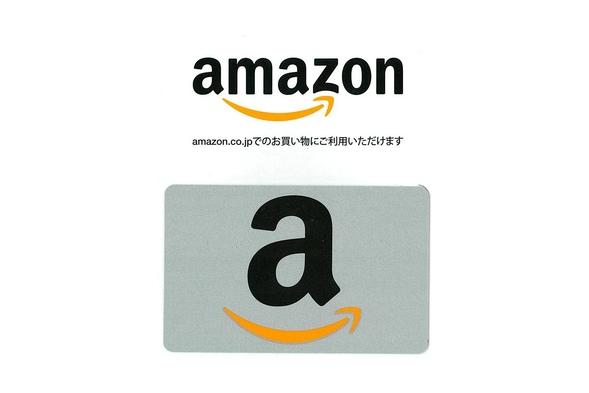 【Amazon2,000円ギフト券付き】《ビジネス・駅近》★素泊りプラン★