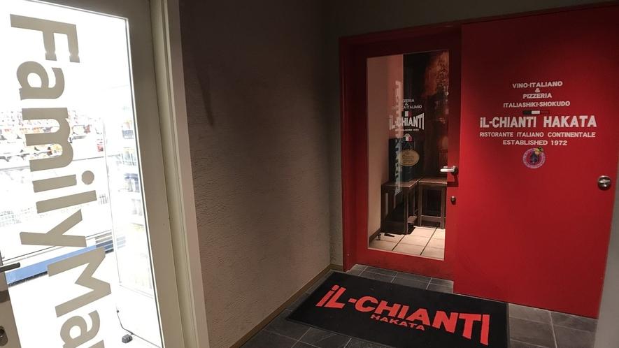 (新)1階ファミリーマート・朝食会場入り口