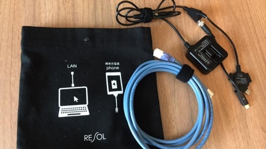 (新)LANケーブルとマルチ携帯充電器