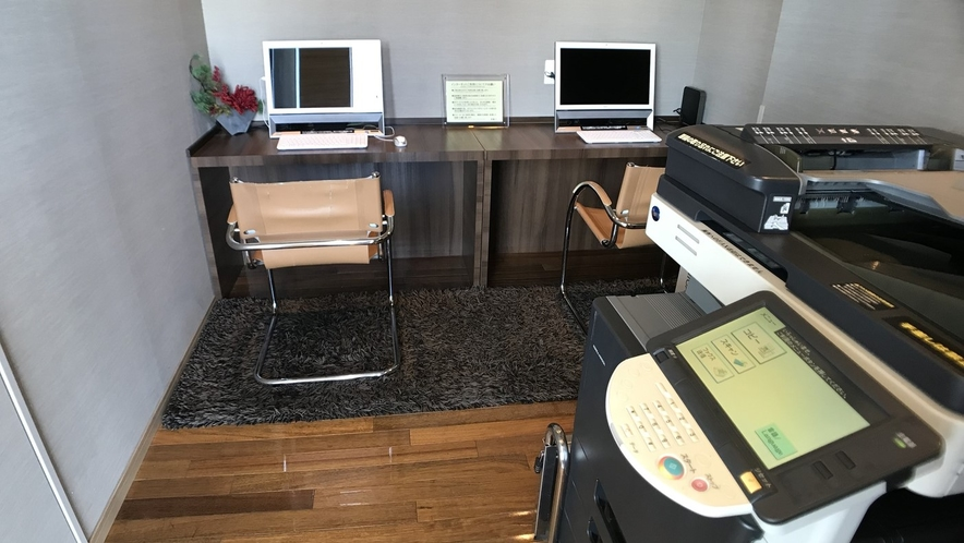 (新)13階パソコンコーナー