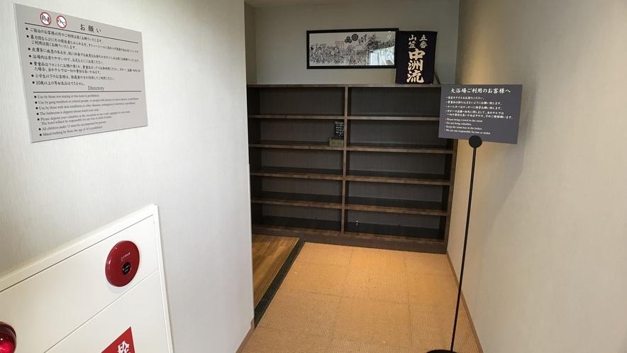 (新)大浴場入口(男湯)