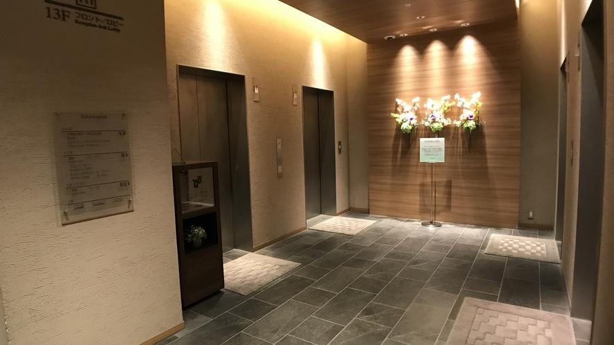 (新)1Fエレベーターホール