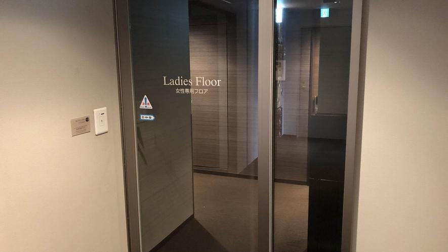 (新)女性専用フロア入り口