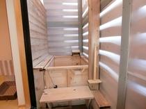 101号室 風呂