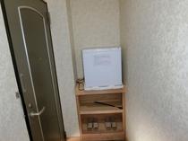 101号室 小型冷蔵庫