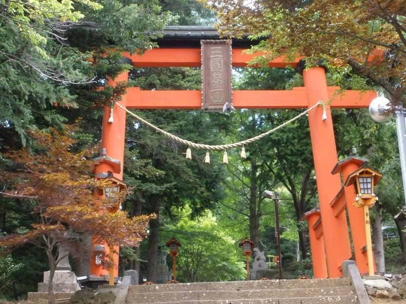 Entrance To Churei-Toh Shrine
