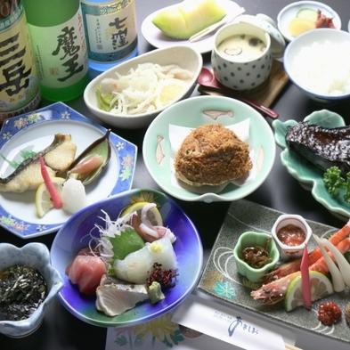 【スタンダード】全室レイクビュー♪◆浜名湖の旬の味覚を定番料理で味わう!◆1泊2食付