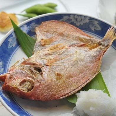 浜名湖の味を愉しむ1泊朝食付プラン現金特価
