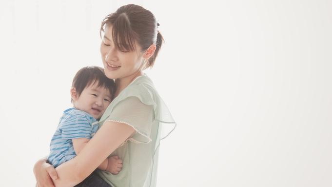 【誰一人として取り残さない】子供たちの未来を支援プラン ◆素泊まり◆