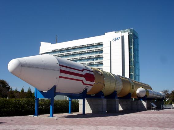 JAXA(宇宙航空研究開発機構)/車で約5分