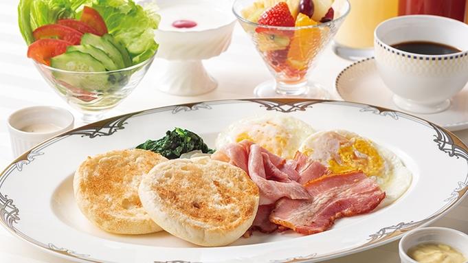 【正規料金】★朝食付★