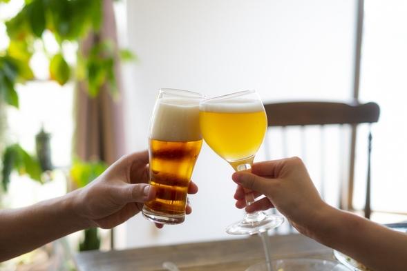 【部屋飲みプラン】お部屋でゆっくりほろ酔い気分!素泊まり、アルコール3本&おつまみ付