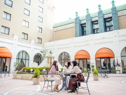 【バルーンでお祝い】スターバルーンベッドメイクとフレンチトーストアラモードでホテル満喫♪