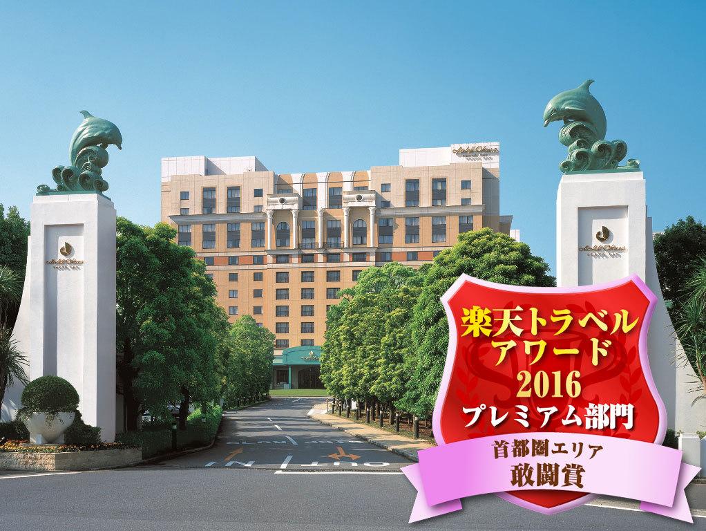 東京灣大倉飯店