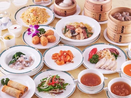 【開業33周年記念特別企画】中国レストラン 桃花林の食べ尽くしオーダーバイキング付き