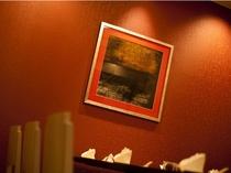 中国レストラン「桃花林」