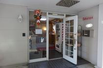 桜家の玄関