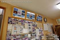 桜家オリジナルポストカード