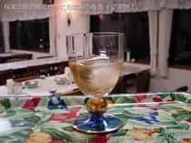 自家製の梅酒