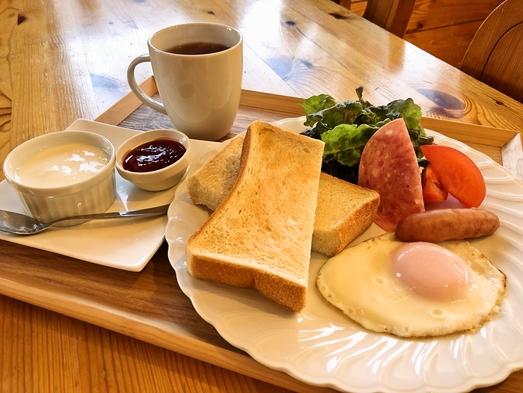 【添い寝無料】モーニングプレートにドリンク1杯サービス!朝食付きプラン