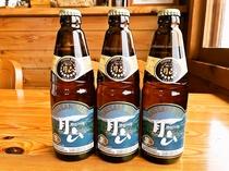山形の地ビール