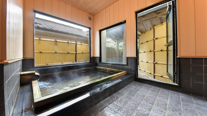 【平日限定★ゆ〜ゆ〜プラン】1日3組限定!貸切風呂サービスの特典付♪