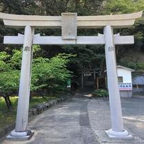 【雲見/浅間神社】烏帽子山にたたずむ浅間神社。イワナガヒメ(富士山の神様のお姉さん)が祀られています