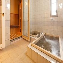 さうな・水風呂・浴槽