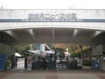 とべ動物園入口