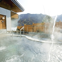 【露天風呂】温泉と豊かな自然に癒されます