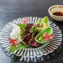 *【夕食一例】話題のジビエ料理に舌鼓♪