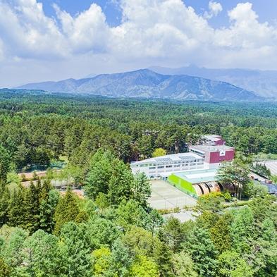 【スタンダード素泊り】富士山に近い高原リゾートを満喫!素泊りプラン