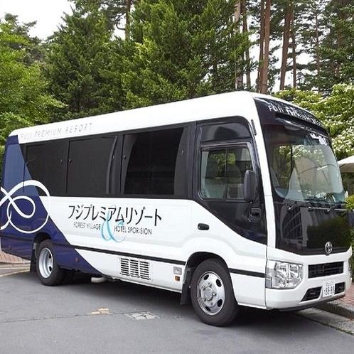 【送迎バス】河口湖駅⇔ホテルまでの無料送迎バスもございます※事前予約制