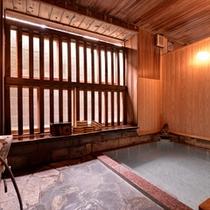 *楽(貸切風呂)/やや深めの浴槽で湯冷めしにくく、特に冷え症の方には最適なお風呂◎