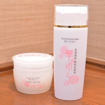 *湯上りのスキンケアは草津温泉の源泉水を使用したローション&乳液で潤い肌に。