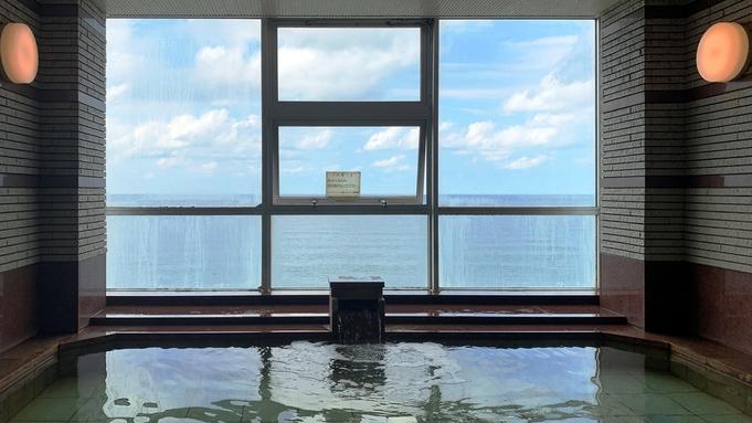 【朝食付き】きらめく日本海を望むレストランで地元産コシヒカリの和朝食を♪1泊朝食のみプラン