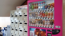 ◆【施設】鍵つきロッカー、自動販売機もあります。