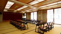 ◆【施設】広々宴会場は和室タイプと洋室タイプとございます。