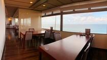 ◆【レストラン海月】日本海を眺められる和食処です。