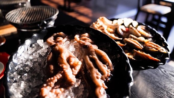 【厳選フルコース】 日間賀島の海の幸を食い尽くす!「海鮮Cプラン」ご宿泊