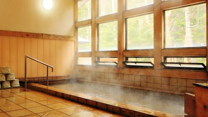 【スタンダード】標高1800mの『濁河温泉』×厚みのある『飛騨牛』を陶板焼きで♪[1泊2食]