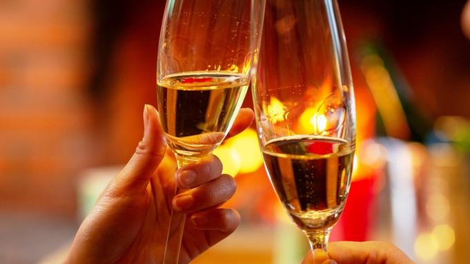 。☆ワイン&ケーキつき☆。記念日・誕生日・特別な日を彩る♪三大特典付きアニバーサリープラン≪部屋食≫