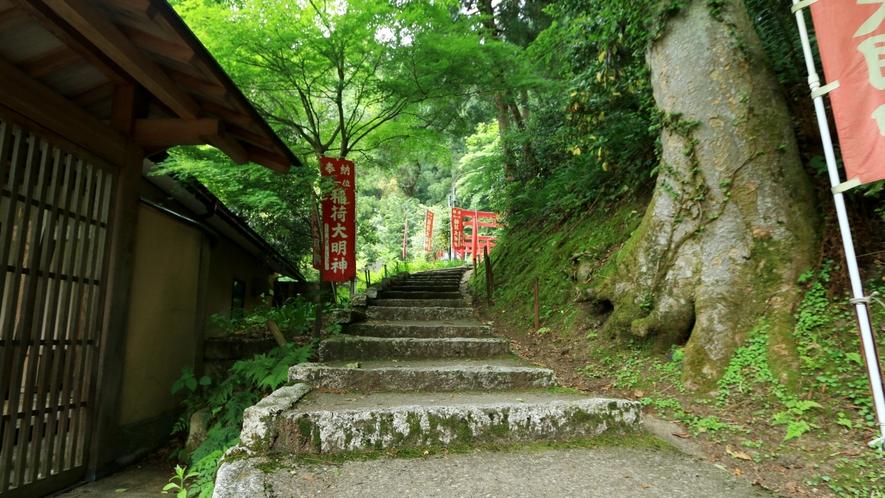 【周辺散策のススメ】湯涌稲荷神社。